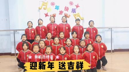 中国娃校区2021年春节学生新年祝福合辑
