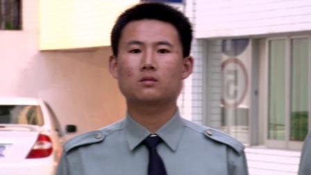 潘叔当保安,他那一举一动,就连教官都忍不住笑了!