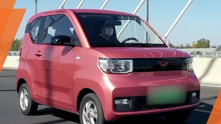 最遵纪守法的车:五菱宏光Mini EV