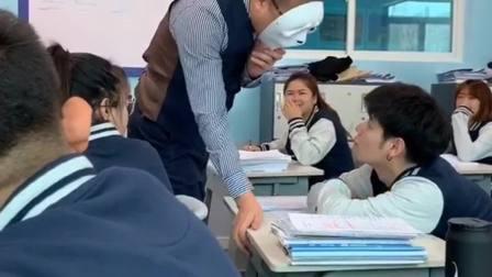 这是什么原理,老师比鬼还可怕!