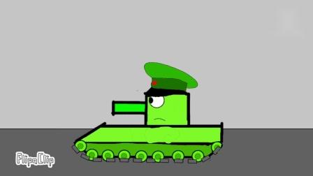 坦克世界:牛油果坦克