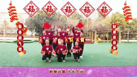 向阳校区2021年春节学生新年祝福合辑