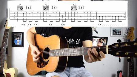 第4课6 这才是吉他真正需要学的《G调布鲁斯》练会必定进步(13)