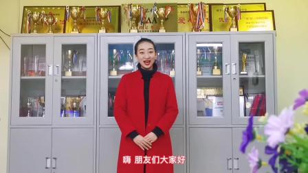 2021年春节教师新年祝福视频合辑