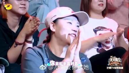 大张伟 王一博 (你笑起来真好看)
