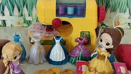 贝儿抢了白雪的牙膏糖和长发的巧克力