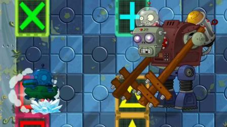 机甲巨人僵尸发射激光,机器虫小鬼,自己人!