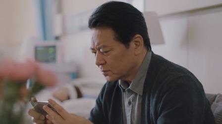 高峰向公众承认一切罪行后去自首 紧急公关 TV版 34