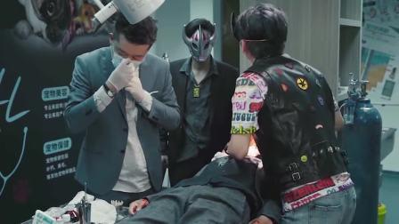 劫匪带兄弟去宠物医院做手术,这场面太搞笑了