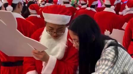 圣诞老人全部集中在这里,结局亮了