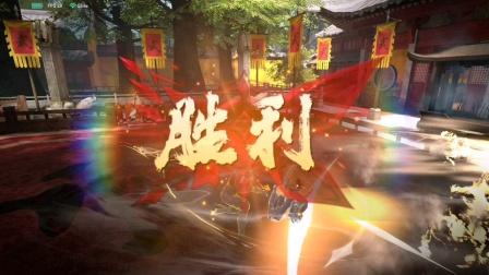 《流星群侠传》手游之论剑(剑+大刀)