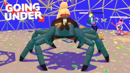 螃蟹冒充我上班【雪激凌解说】Going Under-冒充者模式Boss初见
