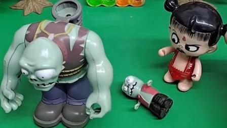 哪吒捡到小鬼,要还给巨人僵尸,结果巨人僵尸吓得一直跑