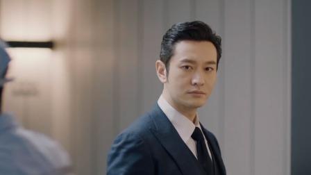 《紧急公关》林中硕宣布结婚,新娘却不是日思夜想的那个姑娘