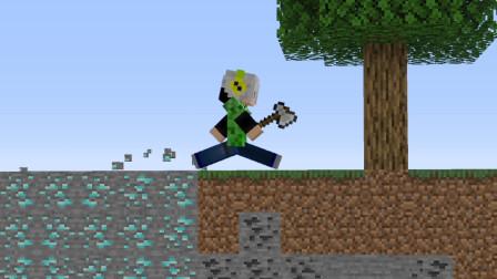 MC里走过的路都会变成钻石!你该如何生存?我的世界Minecraft