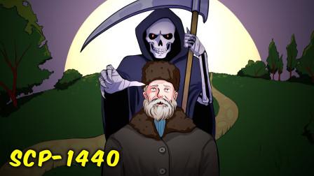 老人和死神打牌并且赢下!得到了永生的力量,却被诅咒永远孤独!
