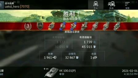 坦克世界闪击战猛犸:装甲厚伤害高就完事!