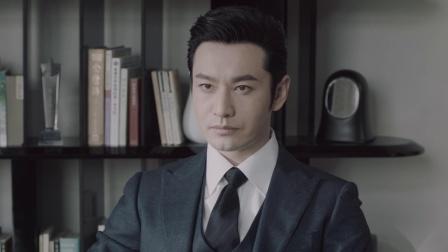 林中硕从际格公关辞职 紧急公关 TV版 38