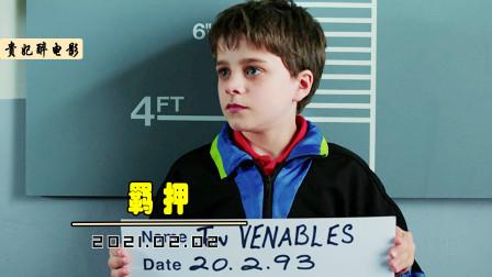 英国年龄最小的凶手,受害者仅仅是名儿童,手法令人唏嘘!