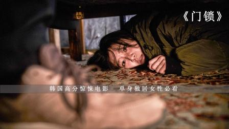 陌生男人躲在女人床底下为所欲为,女人竟丝毫不知,独居女性必看