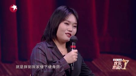李雪琴自黑太胖了,为了挣她钱,健身推销员改行卖烧烤?