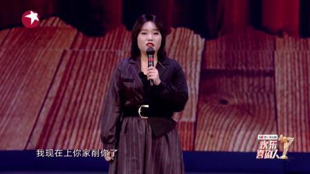 李雪琴自侃太胖受过很多情伤,范湉湉:这个我有体会!