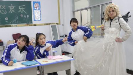 天使1:老师化身天使姐姐,帮同学实现愿望