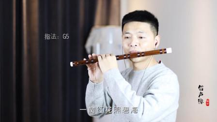 笛子一曲经典老歌《珊瑚颂》,婉转悠扬,承载着多少人记忆