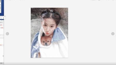 装逼小案例:用Python把女朋友所有生活照片拼接成一张大的女朋友照片,送给女朋友的小礼物