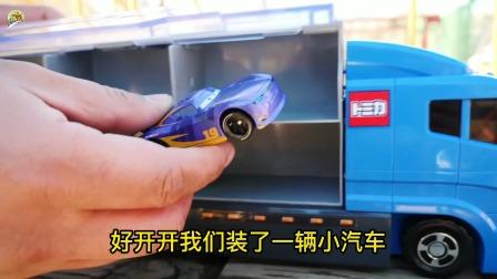 口袋大卡车玩具,寻找小汽车玩具,车辆玩具