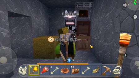 迷你世界:狗蛋来到地下室做客,结果发现了很可爱的马面