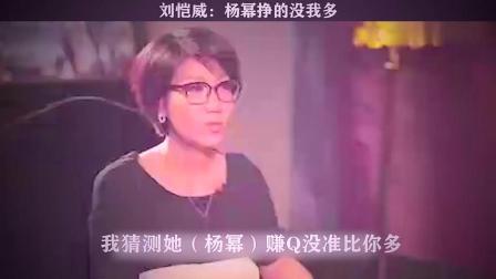 刘恺威新剧:这就是生活
