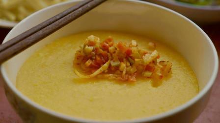 冬日,一碗红薯玉米糁配咸菜,好美味
