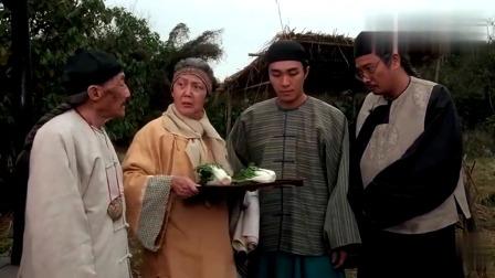 几颗小白菜也能当道具,主要还是演员演技好,这位阿婆让星爷懵圈