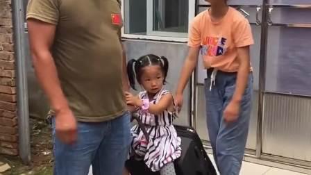 童年趣事:爸爸要带妹妹离家出走!