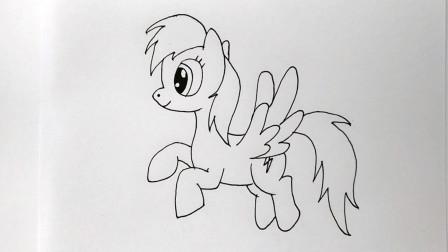 一步步教你画简笔画,如何画好彩虹小马?简单又好看