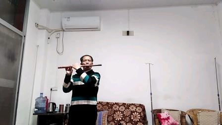 笛子演奏:爱你每一天