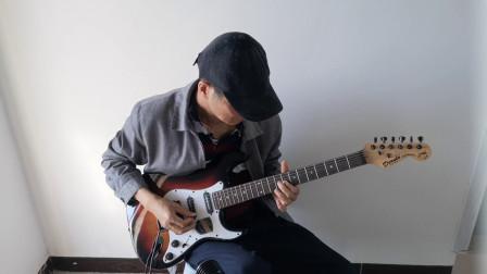 海 滨   吉他弹唱  我和我的祖国