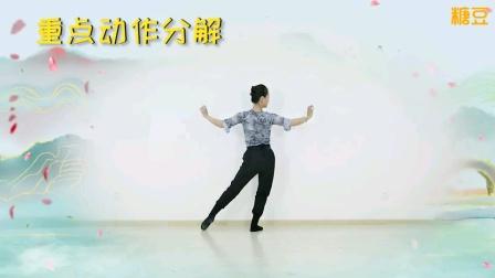 古典形体舞《可可托海牧羊人》迪迪