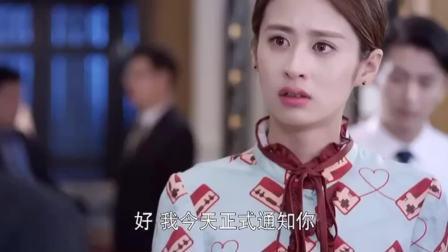 舒克与桃花:千金大小姐大闹总裁男友酒会气的男友直接取消婚礼