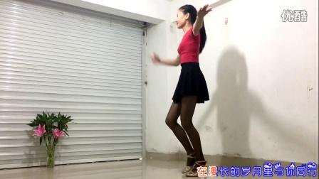 新生代广场舞
