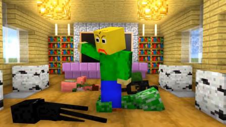 我的世界:怪物学院恐怖搞笑游戏挑战 愤怒的巴迪