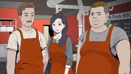 烤肉店频繁换服务员,本以为他们辞职了,直到去吃了一顿烤肉!