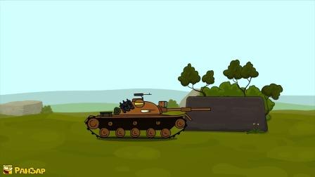 坦克世界:四眼坦克