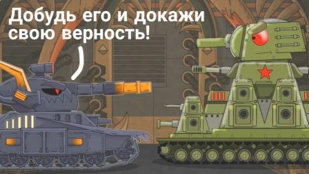 坦克世界:坦克优秀