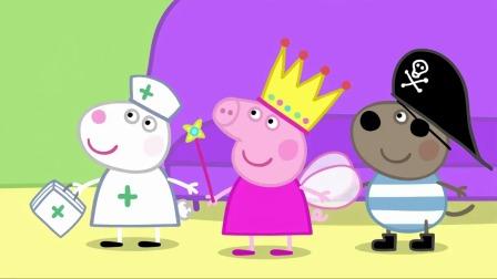 小猪佩奇:佩奇很容易生气,看到巫婆脸色都变了,不能比自己厉害