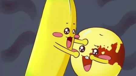 香蕉配冬枣,怕你是嫌不够臭名昭著!