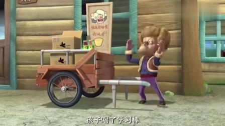 熊出没:为卖蜂蜜,光头强装韩国人,满嘴思密达忽悠城管