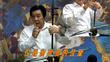 左手持琴与按弦方法  这个方法简明扼要