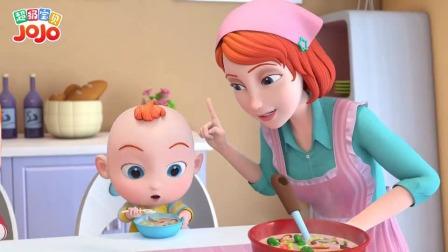 超级宝贝JOJO:喝汤前自己注意先吹凉,千万不要烫到呀